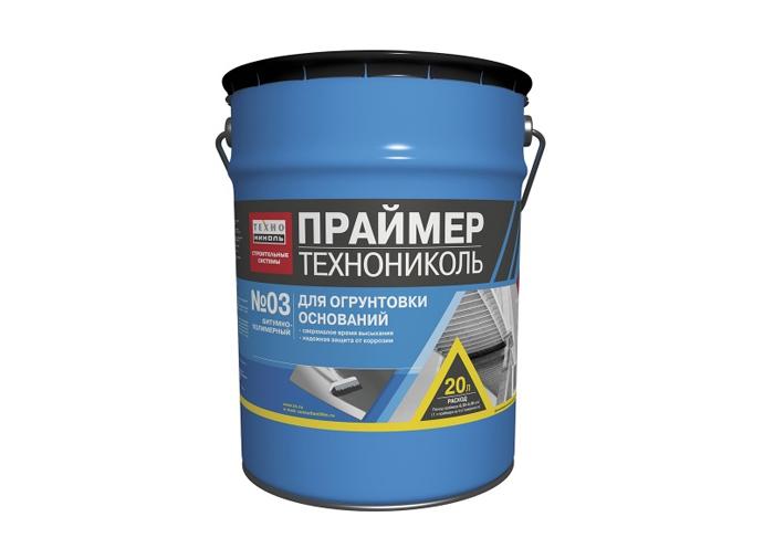 Праймер битумный-полимерный №03